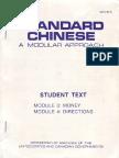 FSI StandardChinese Module04DIR StudentText