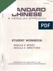 FSI StandardChinese Module04DIR StudentWorkbook