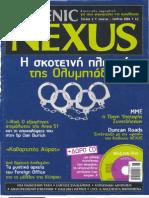 Hellenic Nexus (Τεύχος 2 - Ιούνιος-Ιούλιος 2004)