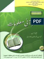 Qurani Maloomat.pdf