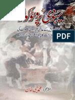 Yahoodi-Protocols-Yahya-Khan.pdf
