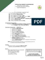 2017 Scholarship Application (1) (1).docx
