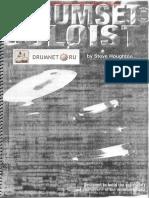 shtds_100046_drumnet_ru.pdf