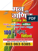 Man Ki Ganith Mind Math