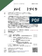 fm170228.pdf