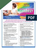 short-story-contest-2017-1-poster-v3