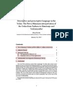 Descriptive and prescriptive language in the Vedas