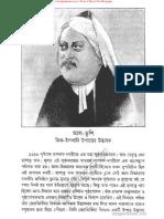 Nasiruddin Al Tusi Biography