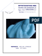 ORYKTOLOGIKA NEA-NEWS ON MINERALS , November December 2016