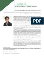 Tratamiento de Influenza; Medicina China vs Medicina Tradicional