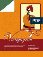 VivekJagrati-12jan2017