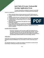 Purdue Club of JAX Scholarship Application - 2017