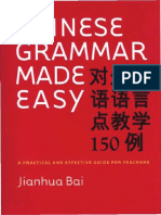 Chinese Grammar Made Easy.pdf