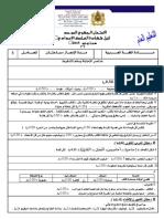 04 AR_R.pdf