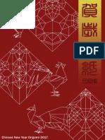 Chinese-New-Year-Origami-2017.pdf