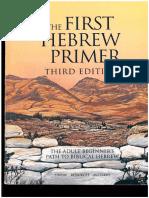 Scan 170126124927 Intro into Hebrew