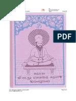 Series 66 -Faizpur Temple Admits Imam Shah is Muslim -D