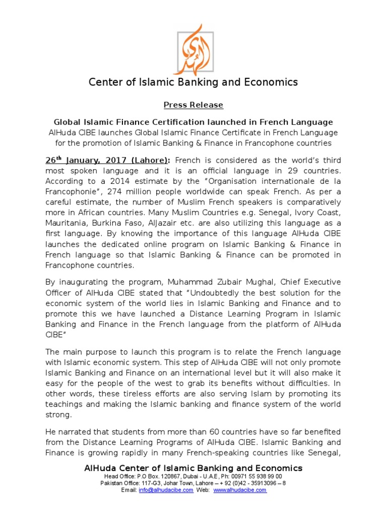 Alhuda cibe launches global islamic finance certificate in french alhuda cibe launches global islamic finance certificate in french language french language islamic banking and finance xflitez Images