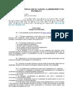 prprzdvp.pdf