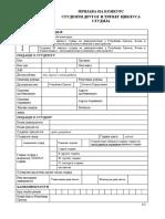 Obrazac Br. 1 - Opsti Podaci Studenti II i III Ciklus - 2016-2017