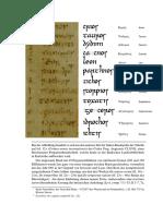 Tierkreiszeichen [Griechische Namen]