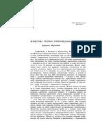 Adrijana Marcetic - Zenetova teorija pripovedanja.pdf