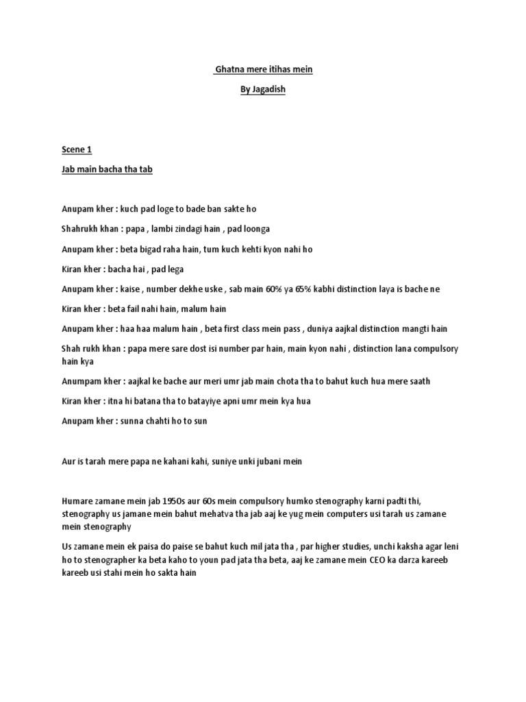 Shah Rukh Khan Script