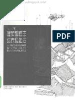 Huong_dan_ki_hoa_but_sat__Architecture_Renderi.pdf