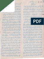 Zikir Al Masthuriyah