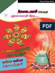 Penmai's Kolam eBook.pdf