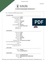 CIL Application Form 2016