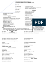 Lista de Utiles Escolares 2016