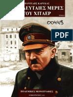 173022606-9-the-Last-Days-of-Hitler.pdf
