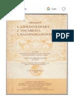 Primbon Aji Mantrawara