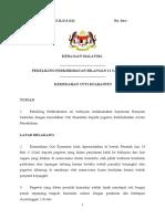 Cuti Kuarantin Pekeliling Perkhidmatan Bilangan 11 Tahun 2016.pdf