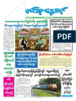 Union Daily (31-1-2017)