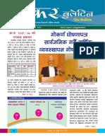 TaxBulletinVol2,Issue1,Aug2013117201483623AM
