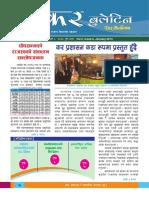 TaxBulletinVol2,Issue3,Jan2014117201483623AM