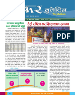 Tax Bulletin 123201513938 Pm