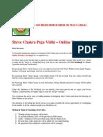 Shree Vidya Online Course Registration Details3
