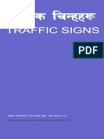Traffic Symbol