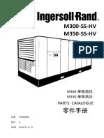 M300-350SS-零件手册