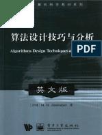Algorithms Design Techniques and Analysis