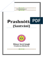 Prashanottri English