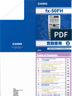 casio-fx50fh program.pdf