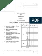 12)f4mathsppsmi2007p2-090825011543-phpapp02.pdf
