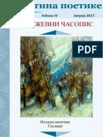 Суштина Поетике 37.PDF