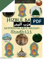 Hizbul Bahr.pdf
