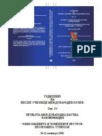 Yearbook of International University College - Volume 4 (2009)