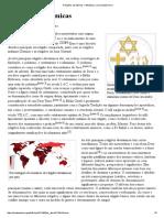 Religiões Abraâmicas – Wikipédia, A Enciclopédia Livre